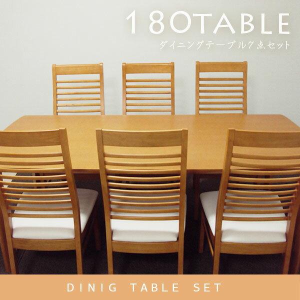 【送料無料】 ダイニングセット 7点 ダイニングテーブルセット 6人掛け 6人用 ダイニングテーブル 180 木製 北欧 食卓 おしゃれ モダン ナチュラル ブラウン 【RCP】