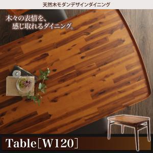 【送料無料】120 ダイニングテーブル北欧 テーブル 木製 おしゃれ モダン【RCP】