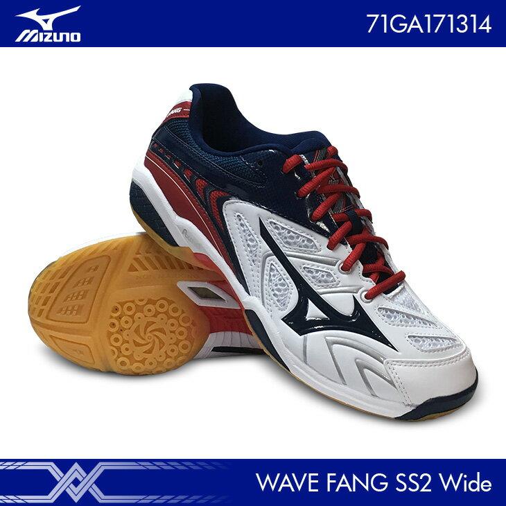 ミズノ:mizuno ウエーブファング SS 2 ワイド WAVE FANG SS 2 Wide 71GA171314 ホワイト×ブラック×レッド バドミントンシューズ