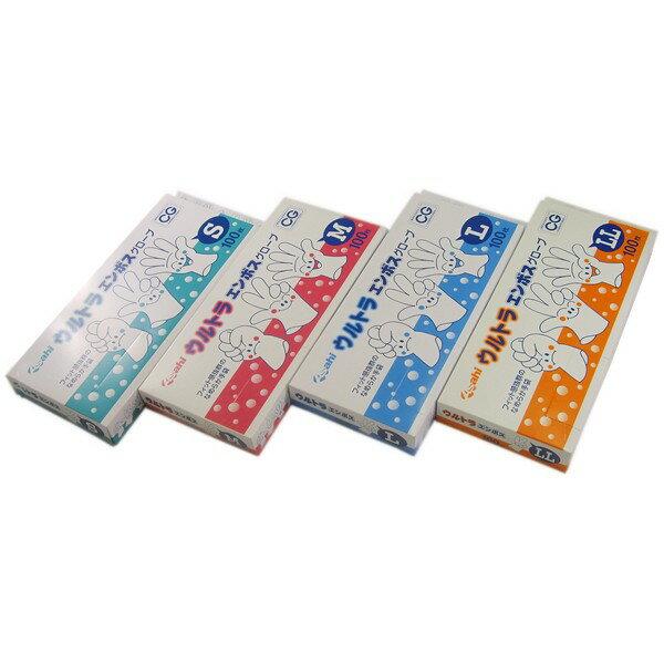 ウルトラエンボス手袋 100枚入×60箱●ケース販売お徳用
