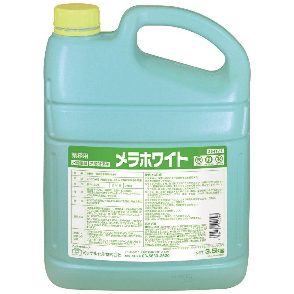 ユーホーニイタカ 酸素系漂白剤 メラホワイト 3.5kg×4本入【メーカー直送・代引き不可・時間指定不可・個人宅配送不可】