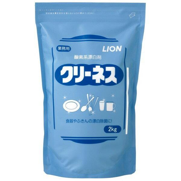 ライオン クリーネス 2kg×6入【取り寄せ商品・即納不可】