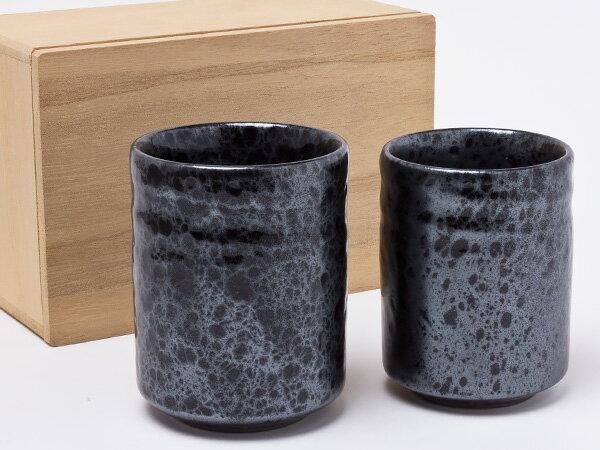 【送料無料】夫婦湯呑(木箱入り) un75お茶のふじい・藤井茶舗