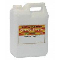 ビアンコジャパン(BIANCO JAPAN) ウロコクリーナー ポリ容器 4kg US-101