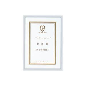 (業務用30セット) エーピージェイ工房 ライトフレーム賞状額縁シルバーA4 20248633