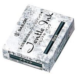 (業務用100セット) セーラー万年筆 スペアインク 13-0402-120 黒 12本 ×100セット