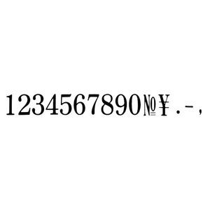 (業務用30セット) サンビー 連結式ゴム印/エンドレススタンプ 【数字/明朝体】 EN-S6