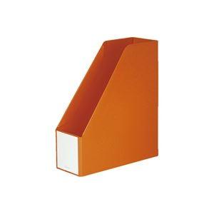 (業務用100セット) セキセイ アドワンボックスF AD-2650-51 オレンジ