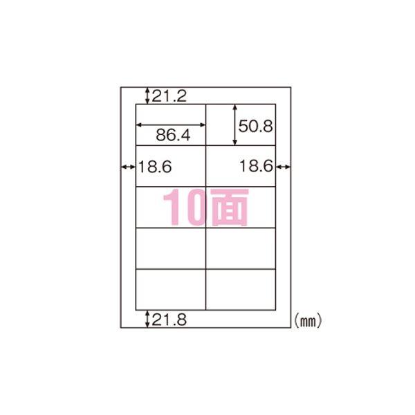 (業務用セット) ヒサゴ FSC(R)森林認証紙ラベルA4タックシール A4判 100枚入 FSCGB888 【×2セット】