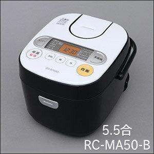 アイリスオーヤマ 米屋�旨� 銘柄炊� ジャー炊飯器 5.5� RC-MA50-B