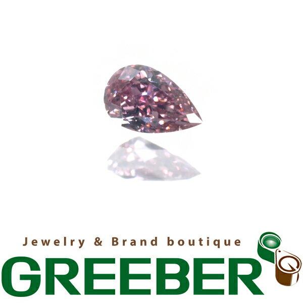 ピンクダイヤ ダイヤモンド 0.080ct FANCY VIVID PURPLISH PINK SI2 ルース 裸石 ソーティング【中古】GENJ