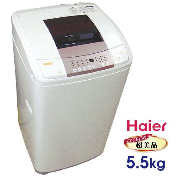 【中古】 Haier ハイアール 全自動洗濯機 haw-014-002 15年製 Bランク Bサイズ 5.5kg JW-KD55B-W haw-014-002