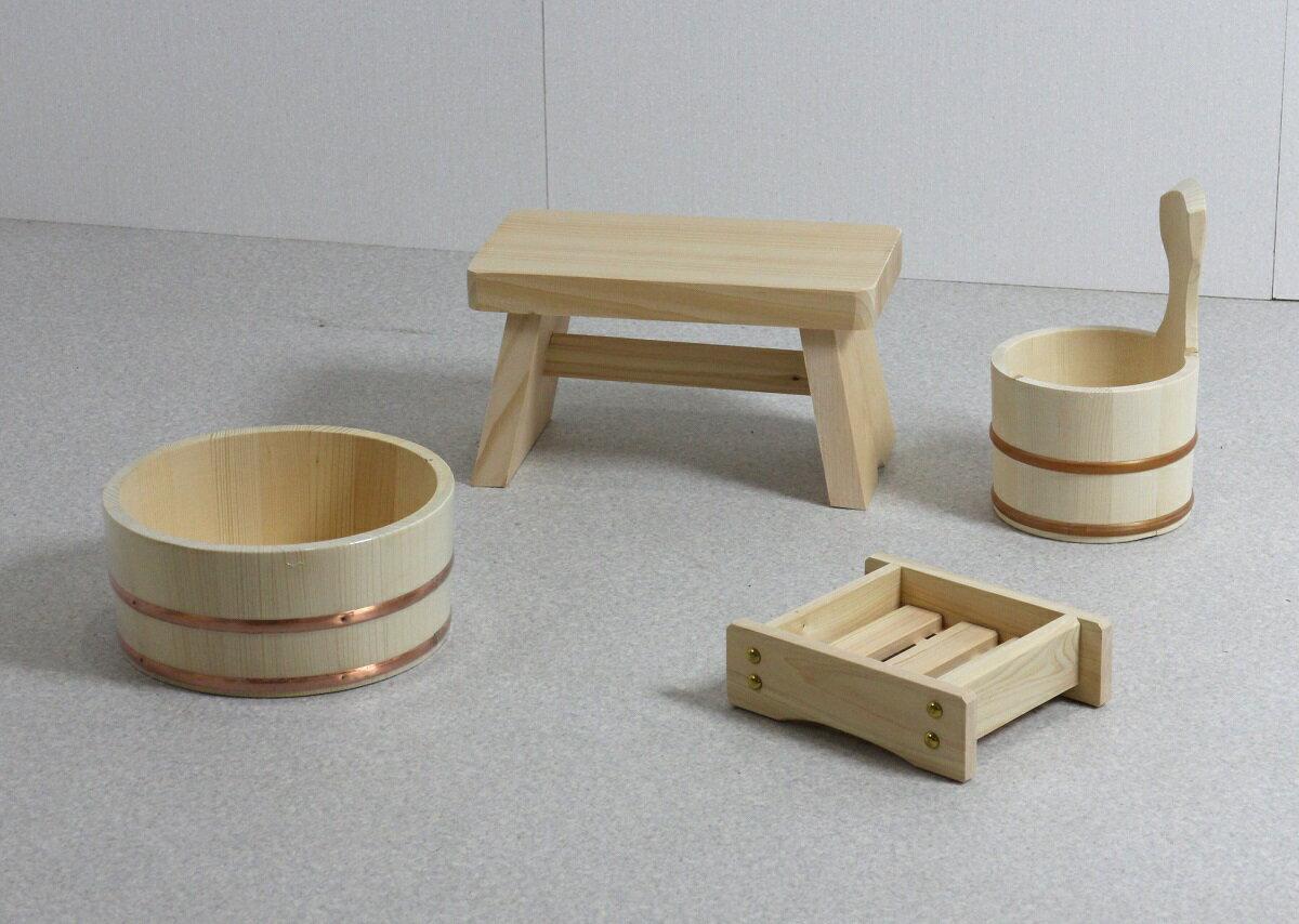 木の湯4点セット (湯桶+風呂イス+石けん台+片手湯桶)