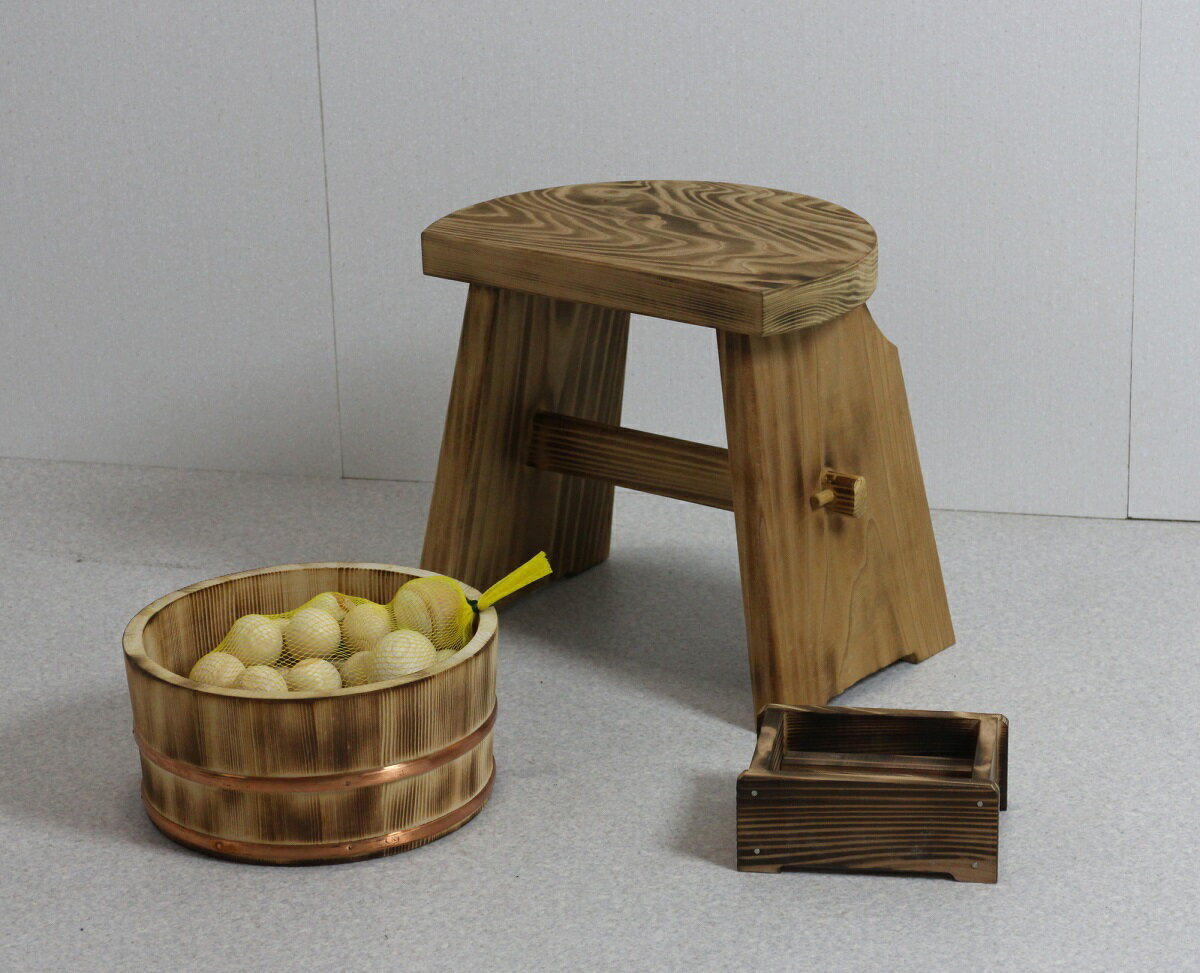 炙り木の湯4点セット (湯桶+風呂イス+石けん台+ひのき湯玉)