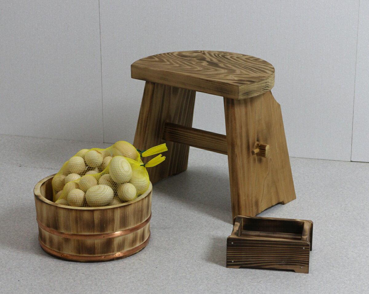 炙り木の湯4点セット (湯桶+風呂イス+石けん台+ひのき湯玉×2セット)