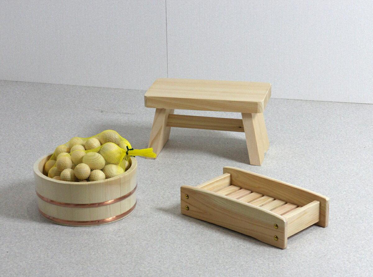 木の湯4点セット 湯玉増量タイプ (湯桶+風呂イス+シャンプー台+ひのき湯玉2セット)