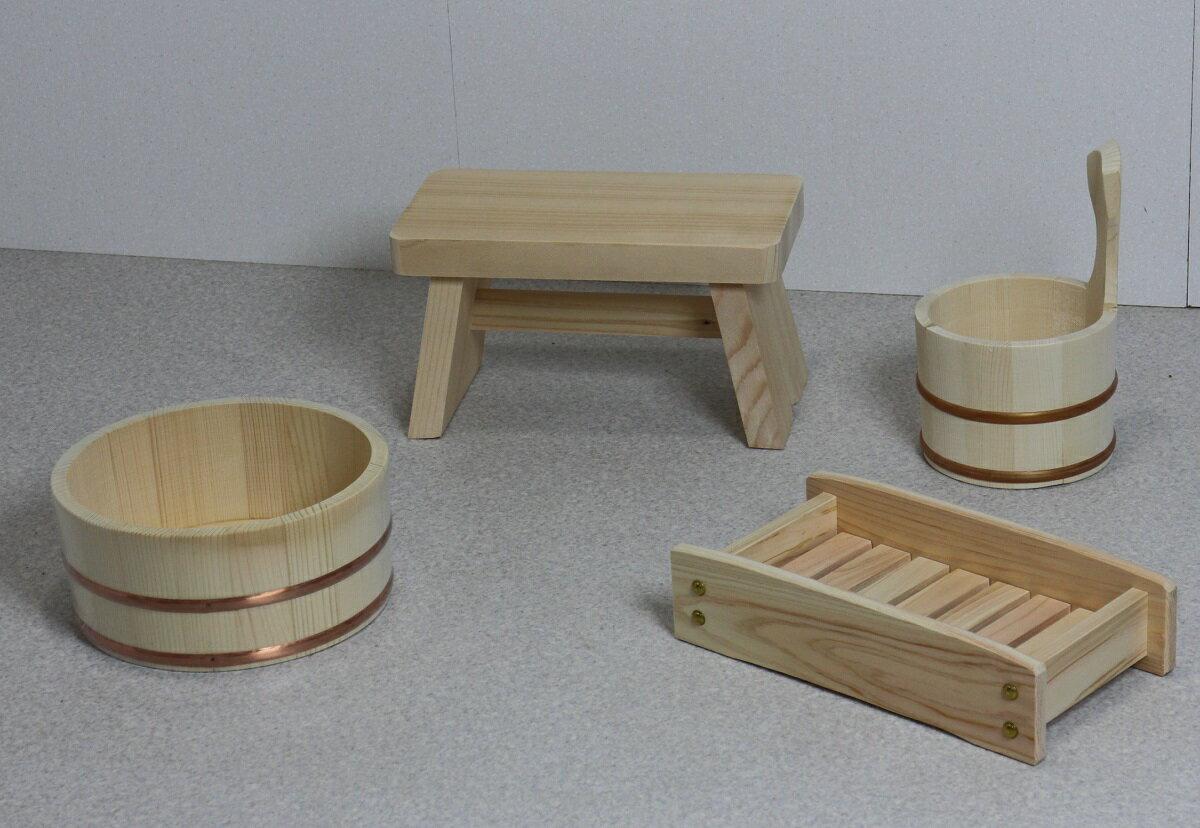 木の湯4点セット (湯桶+風呂イス+シャンプー台+片手湯桶)