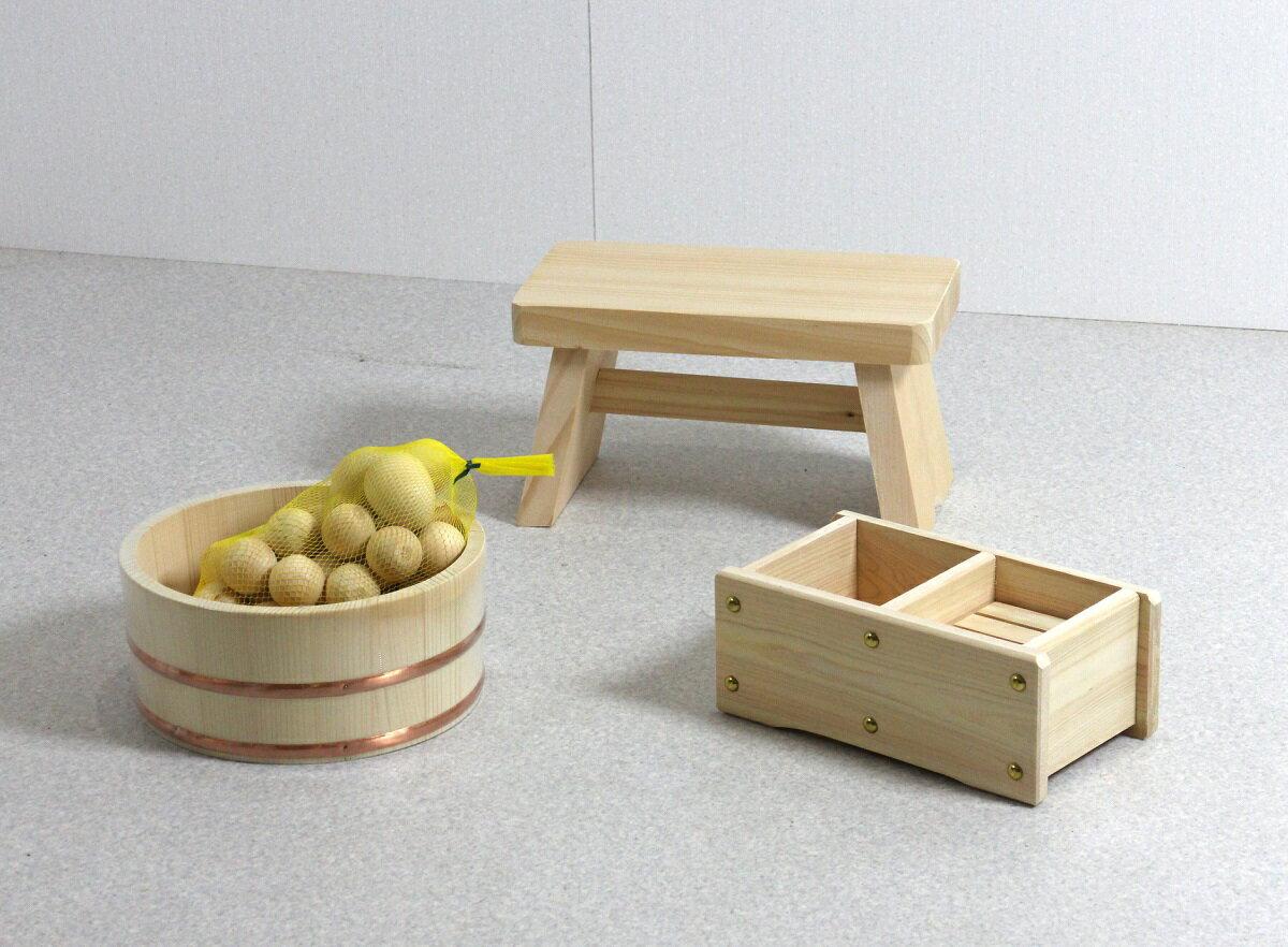 木の湯4点セット (湯桶+風呂イス+石けん・シャンプー台+ひのき湯玉)