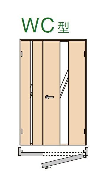★内装ドア 親子ドア WC型 【XMJE1WC◇N04R(L)74□ 】ベリティス パナソニック 室内ドア ★ 【送料無料】