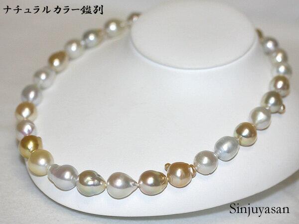 【ナチュラルカラー鑑別】天然マルチカラー 13.2~11.0mm バロック 白蝶真珠ネックレス