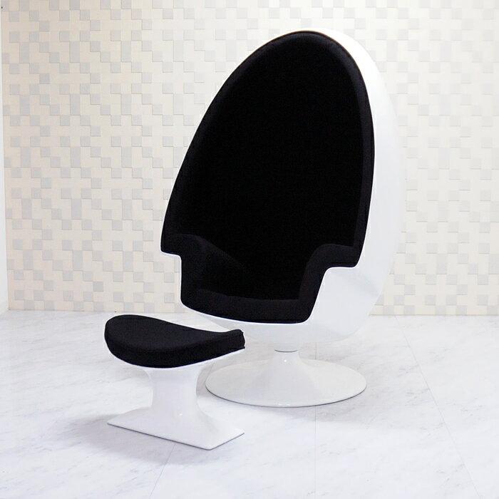 スピーカーチェア オットマンセット/エーロ・アールニオ デザイン/ホワイト×ブラック  Eero Aarnio design furniture デザイナーズ家具 ソファ ソファー パーソナルチェア