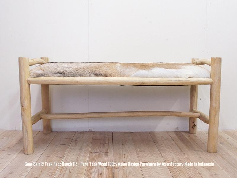 山羊毛皮 木製ベンチ チーク無垢材 送料無料 玄関 長椅子 ダイニングベンチ ウッドベンチ スツール ダイニングチェア ベンチソファ アジアン家具 天然木 本革 バリ家具