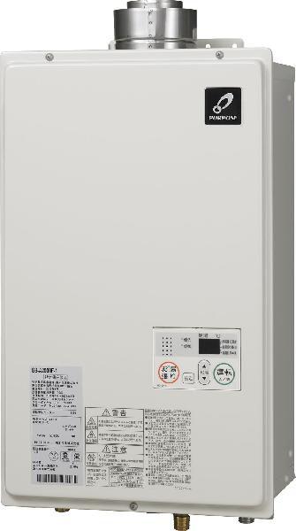パーパス ガス給湯器 GSシリーズ 屋内壁掛形(FF式) 給湯専用 オートストップ対応 20号 GS-A2000F-1 リモコン本体組込(MC-201)