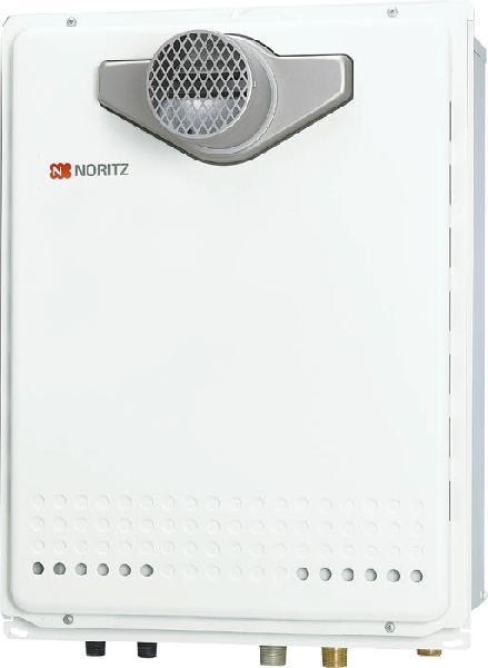 ノーリツ 給湯器 ユコアGTシリーズ オート PSアルコープ設置型 設置フリー型 GT-2050SAWX-T BL