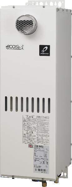 パーパス ガス給湯器 GXシリーズ 屋外壁掛形 設置フリー ecoジョーズ 給湯 追いだき オート スリムタイプ 20号 GX-S2000AWS-1