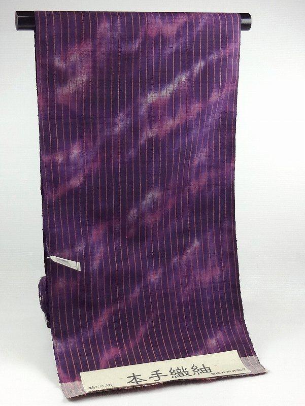 【送料無料】【フルオーダーお仕立て代込み】 長野県安曇野産 本手織紬 高級お洒落紬 縞ボカシ織 紫色