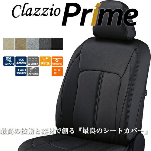 クラッツィオ プライム シートカバー ムーヴカスタム(LA150S / LA160S) ED-0698 / Clazzio RRIME