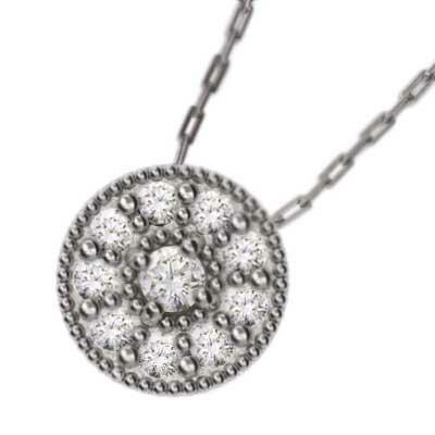 天然ダイヤモンド チェーンペンダント 白金(プラチナ)900 4月誕生石 ミル打ち  【楽ギフ_包装】【送料無料】