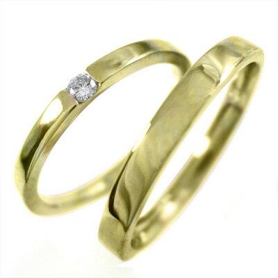 【送料無料】【楽ギフ_包装】ペアの指輪・平たいリング・ゴールドk18・一粒・天然ダイヤモンド・約0.05ct・4月誕生石 (ホワイトゴールド イエローゴールド ピンクゴールド)
