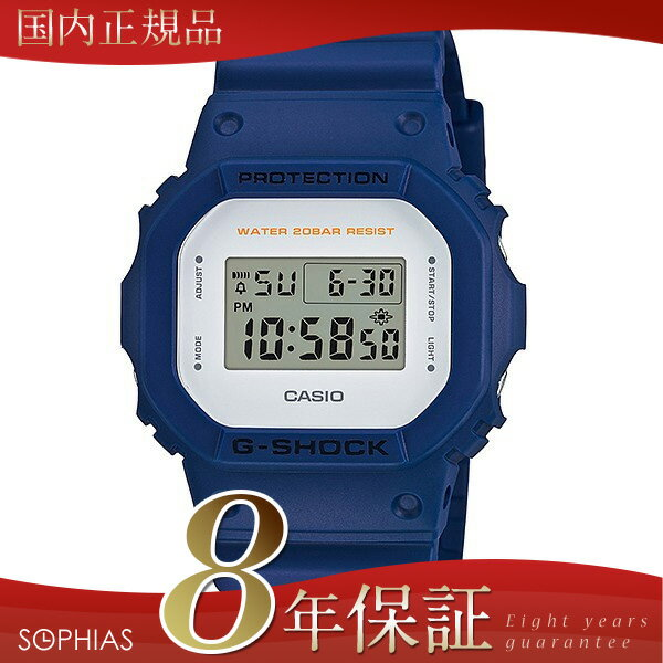 カシオ Gショック DW-5600M-2JF 腕時計 ネイビー 【長期保証8年付】