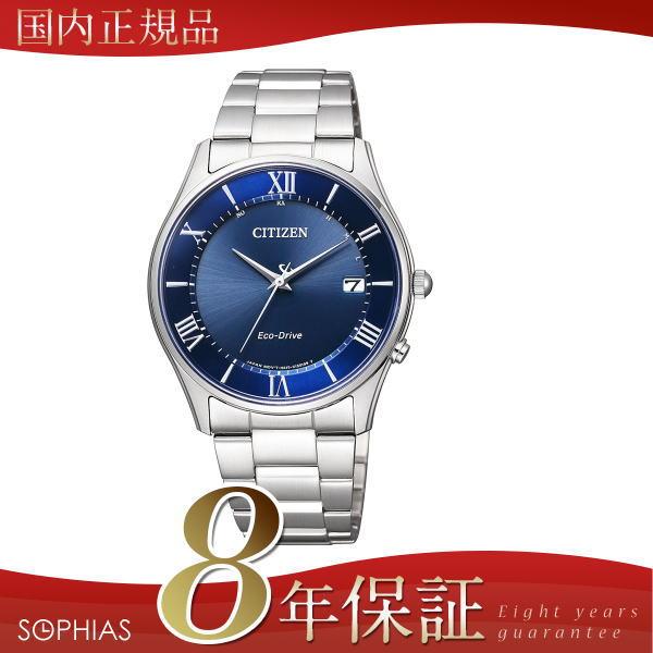 7ccc30a227f4 シチズン コレクション AS1060-54L CITIZEN エコ・ドライブ 電波時計 メンズ腕時計 【長期保証8年付】 利益を有する