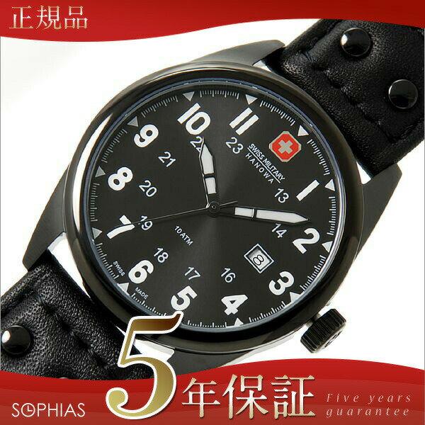 スイスミリタリー 腕時計 ML303 クラシック・オリジナル ブラック×ブラック メンズ 【長期保証5年付】