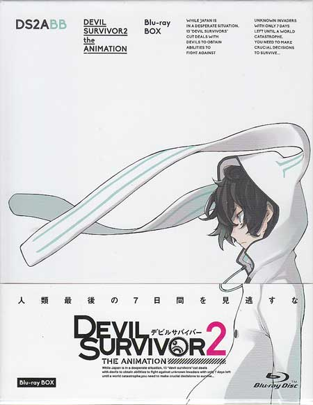 DEVIL SURVIVOR 2 the ANIMATION 【Blu-ray】【RCP】