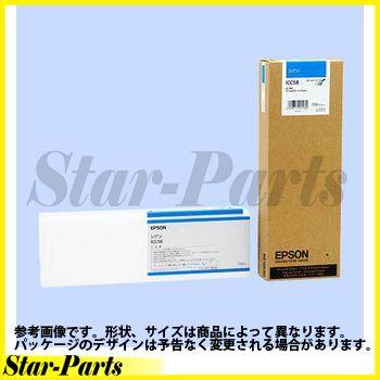 エプソン純正インクカートリッジ ICC58 (シアン) ICC58 エプソン