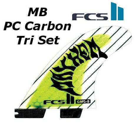 送料無料★FCS2 FIN MB PC Carbon Tri Set 3FIN THRUSTER エフシーエス2 Matt 'Mayhem' Biolos マット・バイオロス メイヘム スラスター サーフィン フィン