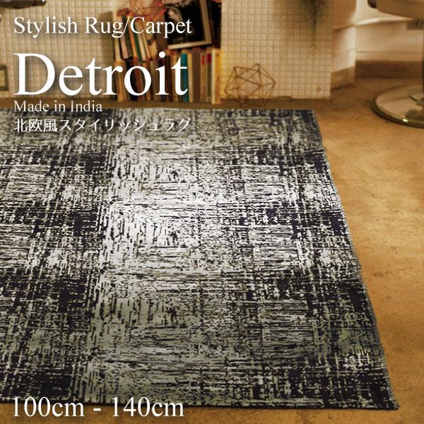ラグ 1畳◆幾何学模様の大胆なデザインが印象的♪さらりとした手触りと丈夫な素材が特徴のインド製スタイリッシュラグ・カーペット! 1畳 約100×140cm アイボリー ブラック デトロイト コットン 綿混 リビングラグ 絨毯 長方形 北欧