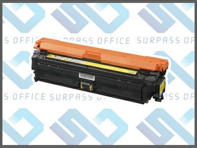 リサイクルトナートナーカートリッジ322II(Y)イエローLBP-9100C/9200C/9500C/9510C/9600C/9650Ci