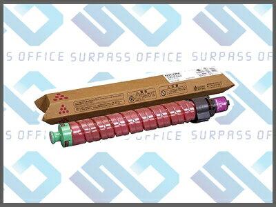 リコー純正SPトナー C820H マゼンタC821/C821N/SP C820