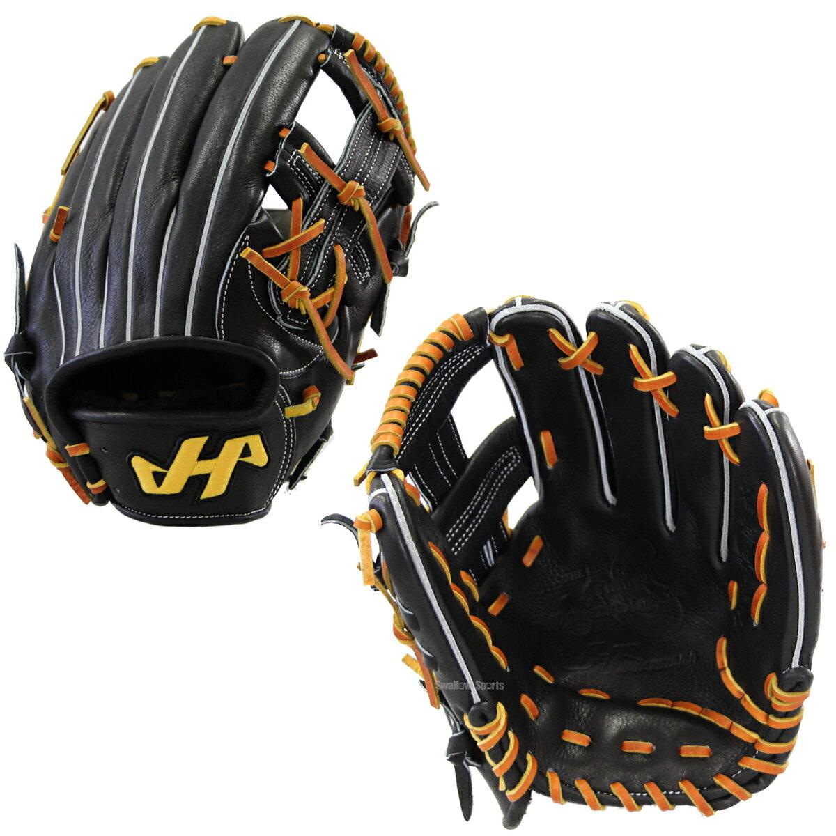 【あす楽対応】 ハタケヤマ 限定 和牛 軟式 グラブ 内野手用 WN-1775 軟式用 グローブ 野球用品 スワロースポーツ