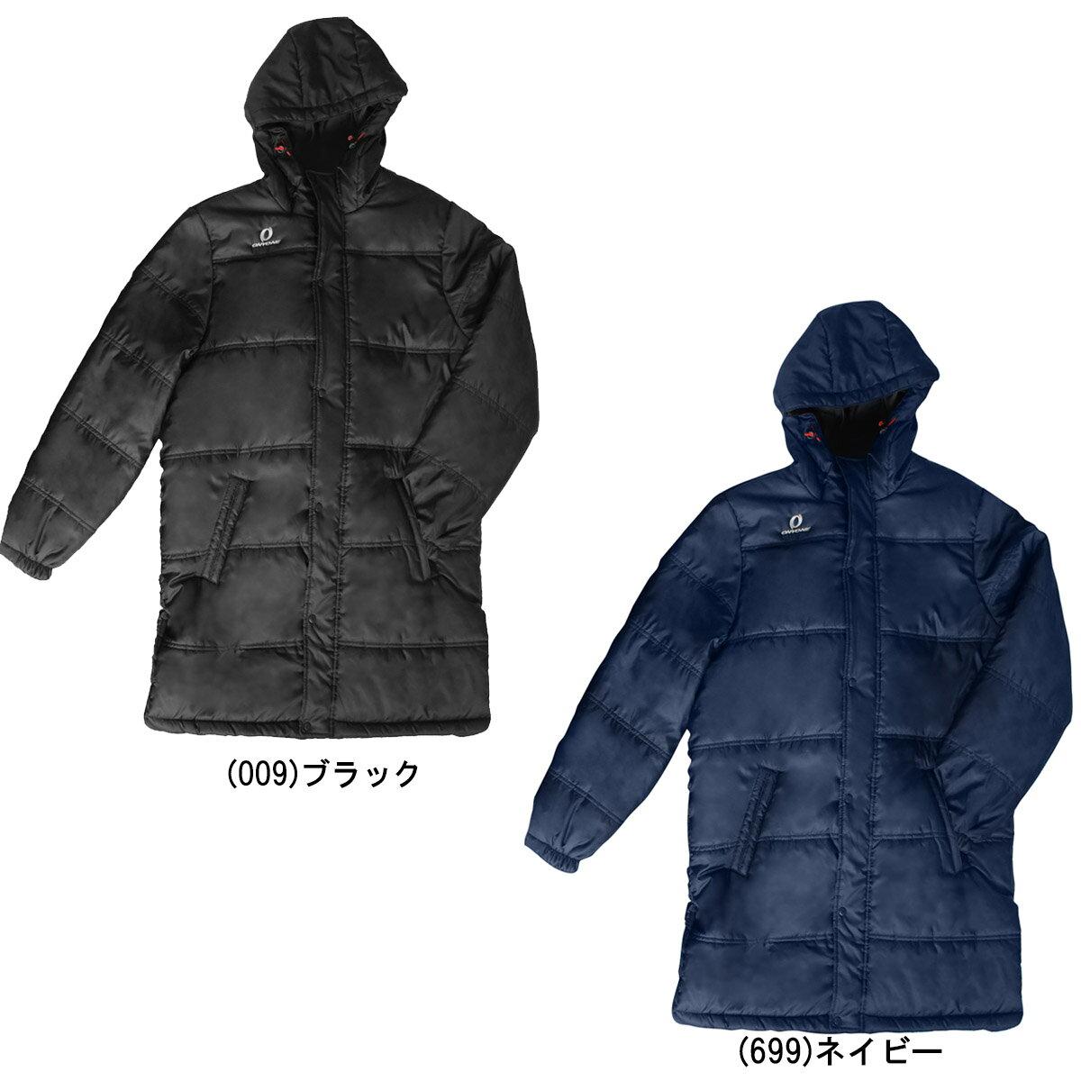 オンヨネ ウェア 中綿 ハーフコート ベンチコート OKJ99052 ウェア ウエア 野球用品 スワロースポーツ