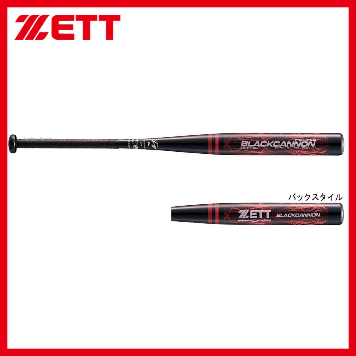 ゼット ZETT ソフト カーボン 3号 バット ブラックキャノン ゴム対応 BCT53633 バット ZETT ■TRZ 野球用品 スワロースポーツ 【SALE】