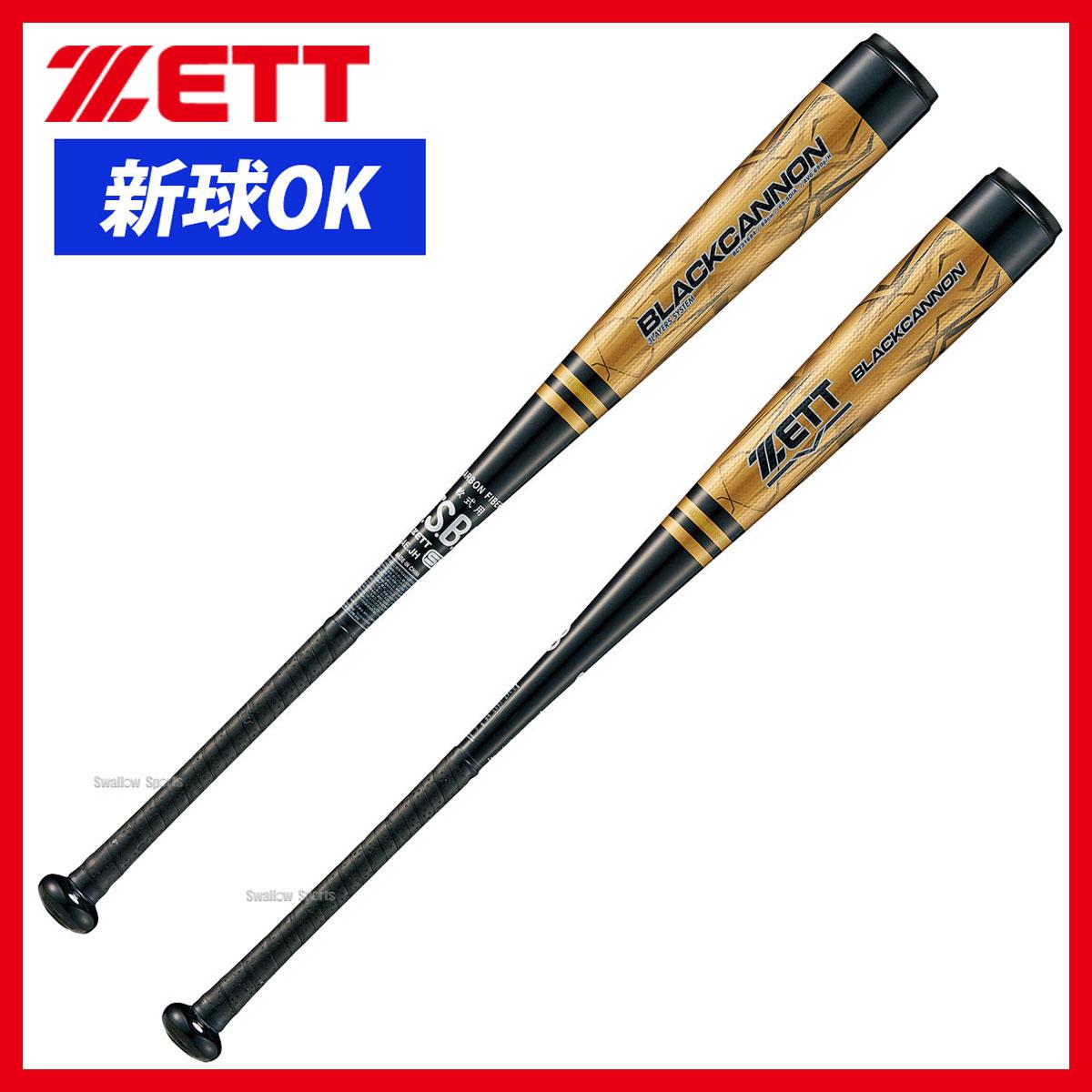 【あす楽対応】 ゼット ZETT 限定 軟式 バット ブラックキャノン BCT31683 【Sale】 野球用品 スワロースポーツ ■TRZ■ftd