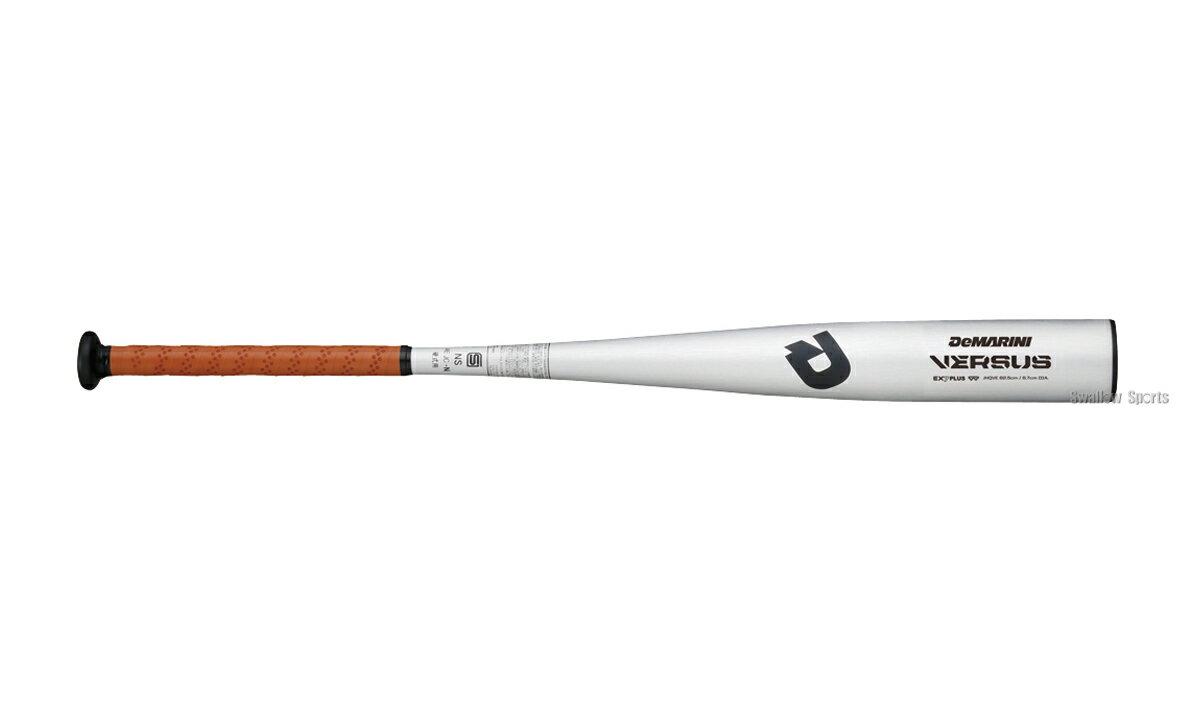 【あす楽対応】 ウィルソン ディマリニ ヴァーサス 中学硬式用 バット 中学生用 ミドルバランス WTDXJHQVS 野球用品 スワロースポーツ