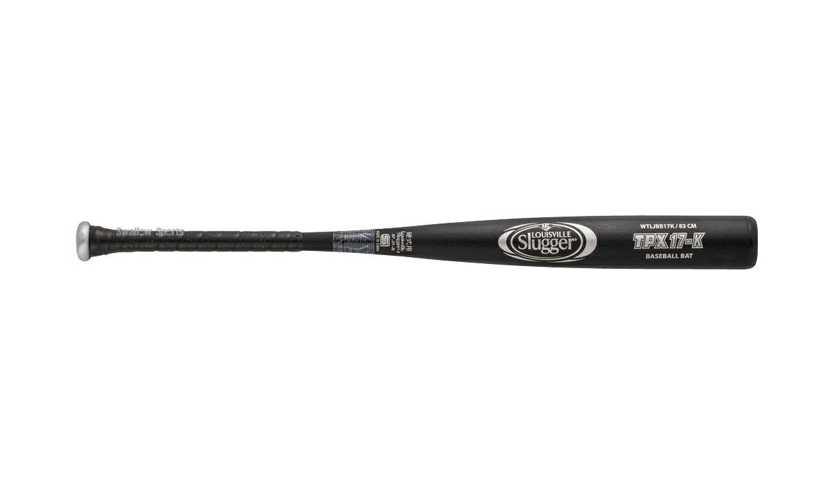 【あす楽対応】 ルイスビル 硬式 アルミ バット TPX 17-K 金属 WTLJBB17K 野球用品 スワロースポーツ