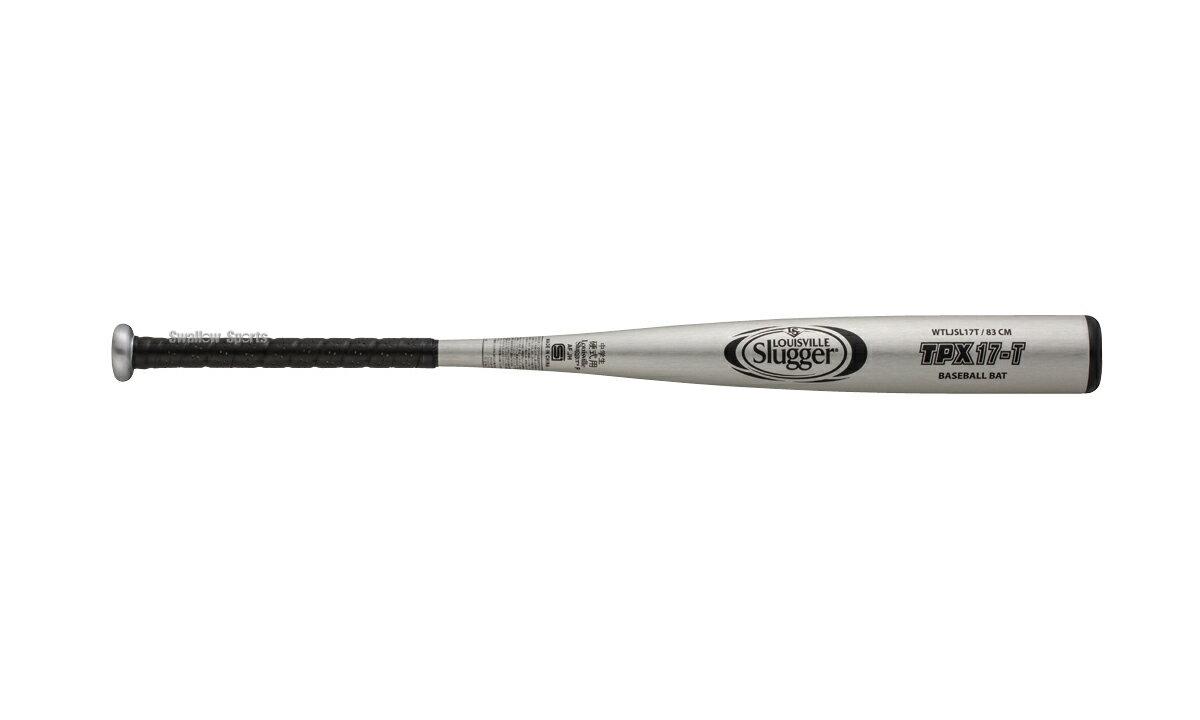 【あす楽対応】 ルイスビル 中学 硬式 アルミ バット TPX 17-T 金属 WTLJSL17T 野球用品 スワロースポーツ