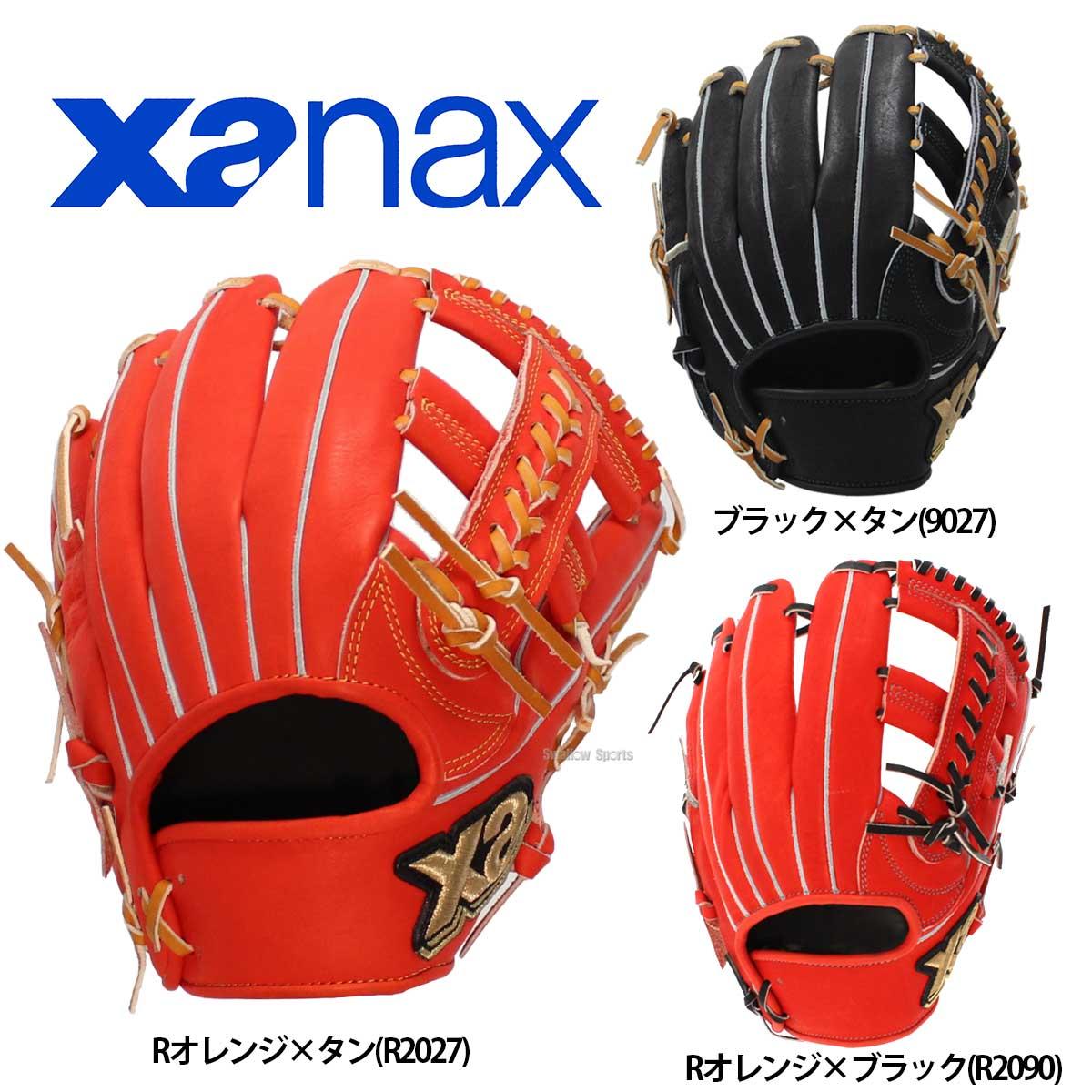 【あす楽対応】 ザナックス グラブ ザナパワー 硬式 オールラウンド用 (中) BHG-5716S 硬式用 グローブ 野球用品 スワロースポーツ